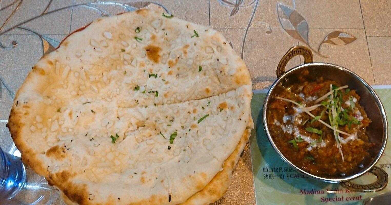 【花蓮市區】瑪丁娜印度小館–鬆軟烤餅X道地美味的印度咖哩
