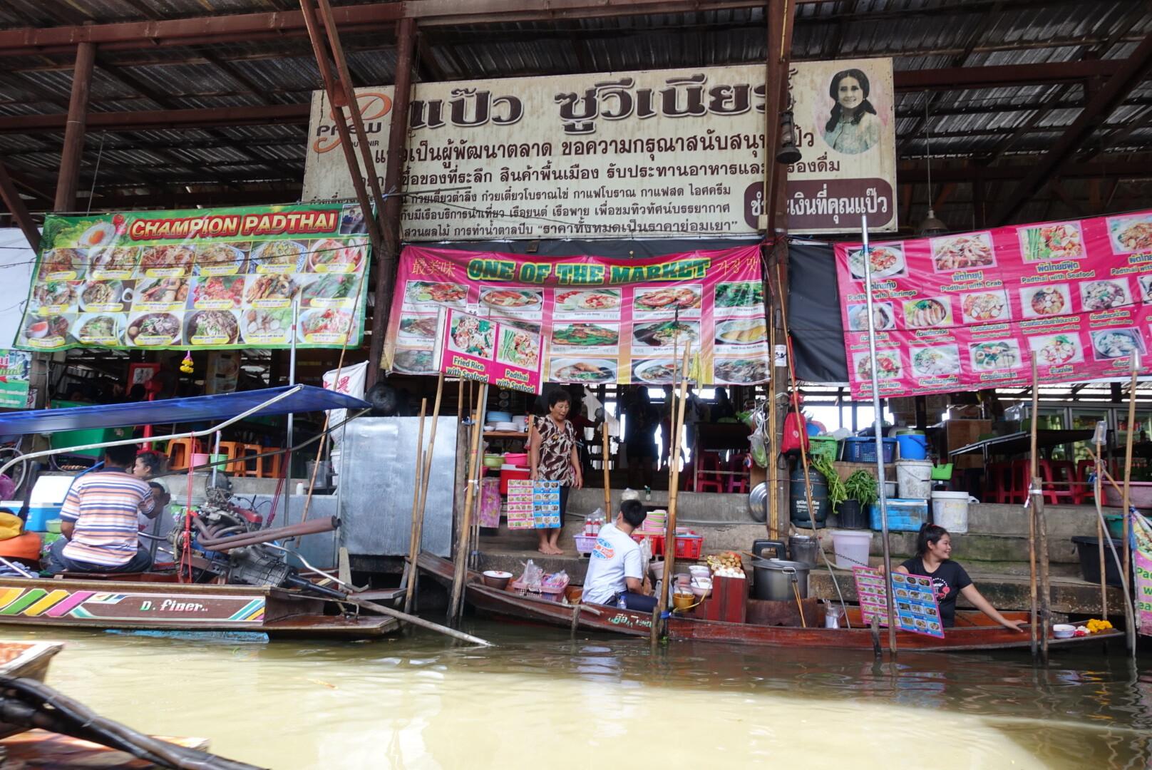 【泰國曼谷】丹嫩莎朵水上市場|享受悠哉的船上逛街樂趣與品嘗美食