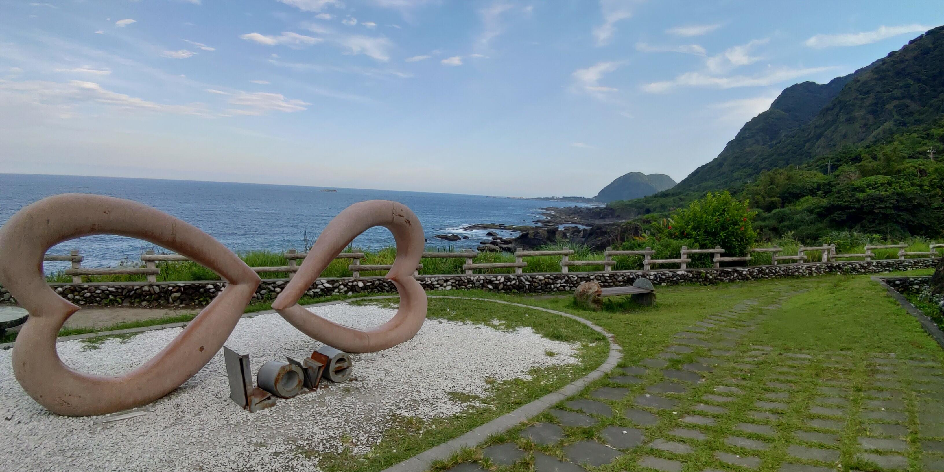 【花蓮豐濱】石門班哨角休憩區–美麗海景配上心心相印的雙心